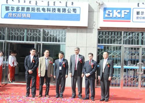斯凯孚(SKF)扩大在中国西北部